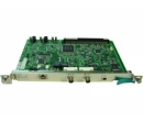 PBX Panasonic KX-TDA0290CJ