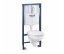 Grohe Solido Rimless 39418000